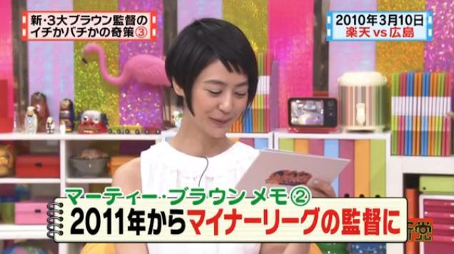 20130724怒り新党147