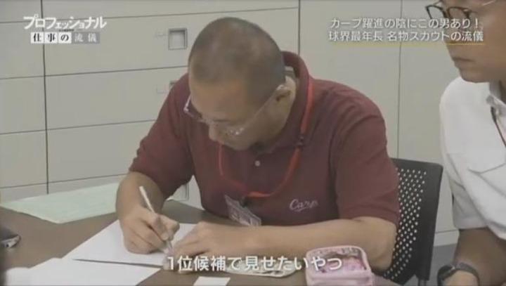 20171225プロフェッショナル苑田聡彦47