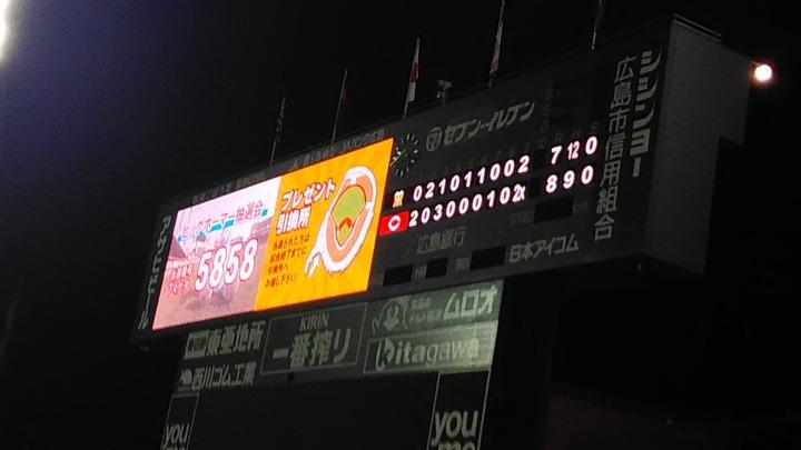 広島観光118