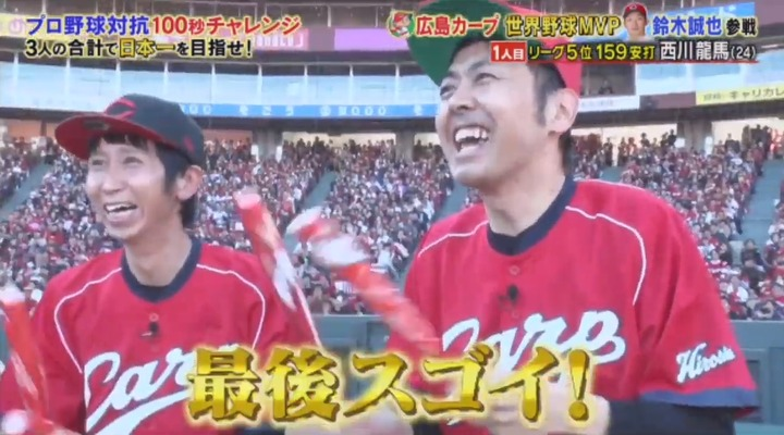 20191130炎の体育会TV30