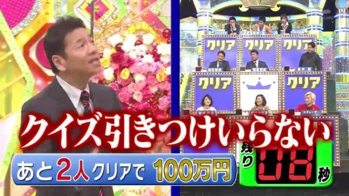 20170208ミラクル9前田&稲葉269
