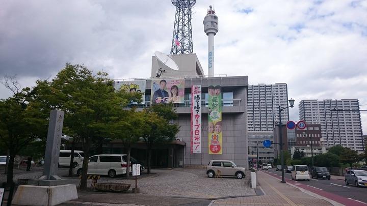 広島観光62