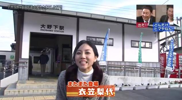 石井琢朗×前田智徳202