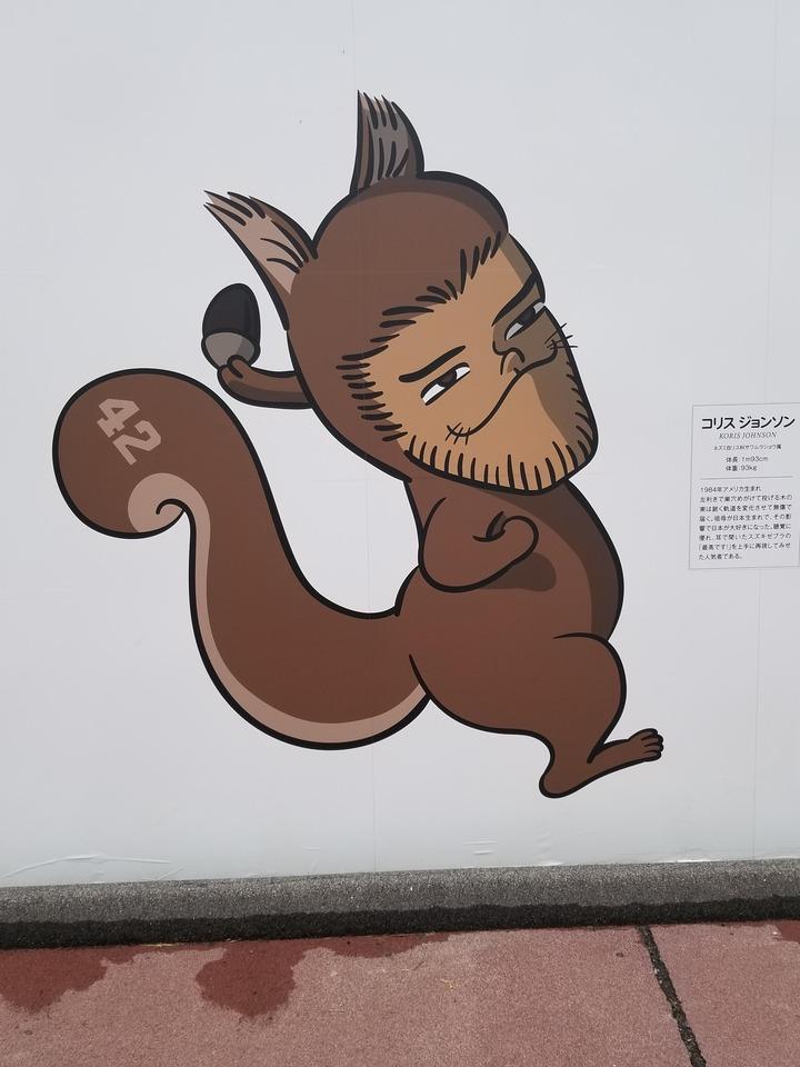 広島観光395