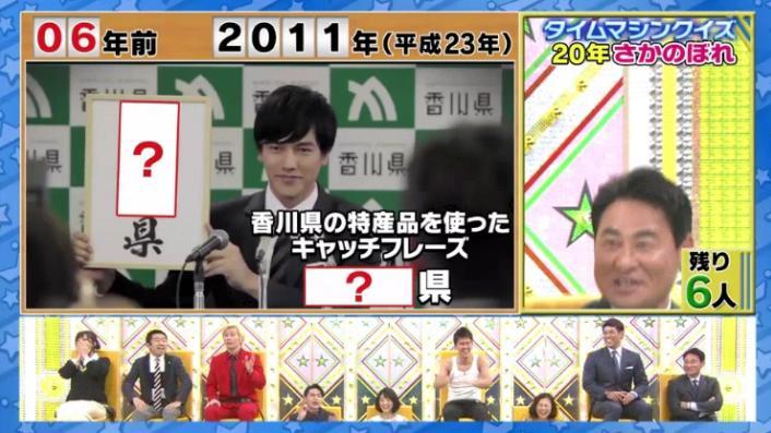 20170208ミラクル9前田&稲葉19