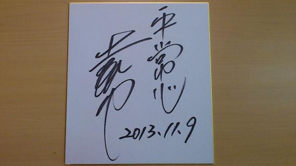 達川光男講演会_063
