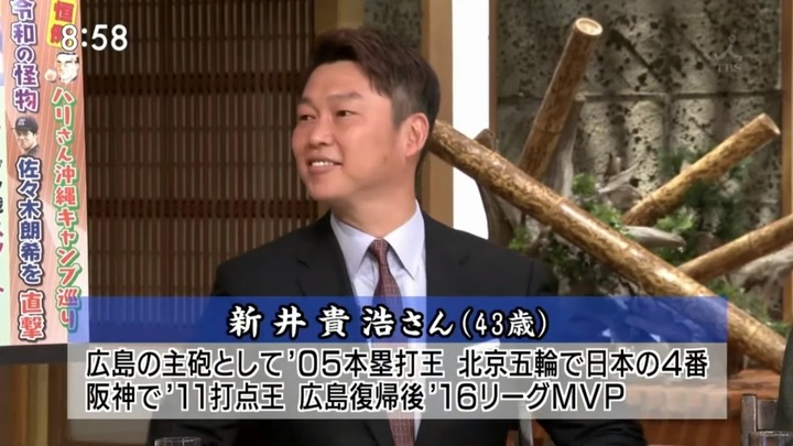 20200223サンモニ新井さん097