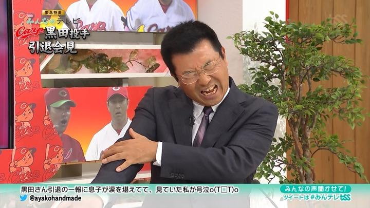 黒田引退94