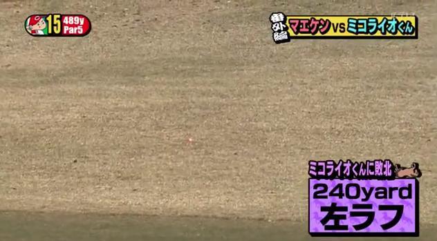 カープ選手会ゴルフ2014140