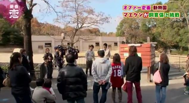 恋すぽ新春SP菊池久本マエケン116