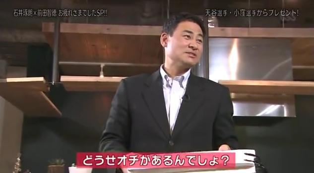 石井琢朗×前田智徳139