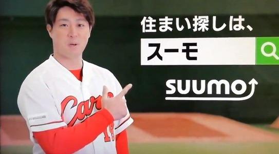 野村祐輔SUUMO1