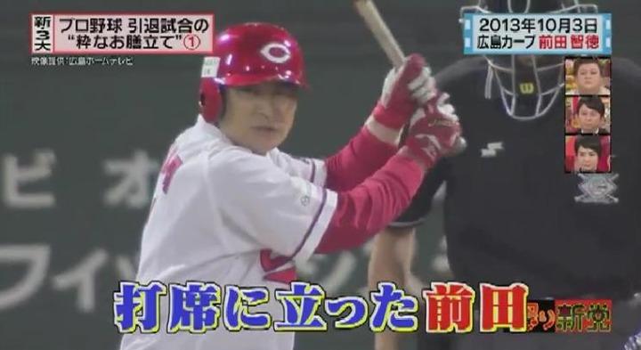 20151118 怒り新党前田引退試合012