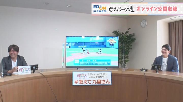 20201212eスポーツ道江草九里3