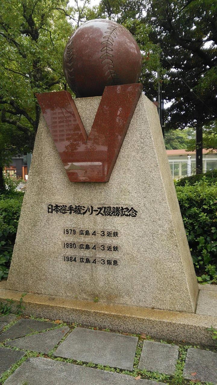 広島観光121