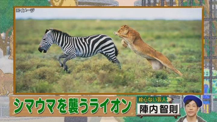 20170122アメトーーク絵心ない芸人マエケン213