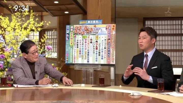20200223サンモニ新井さん093