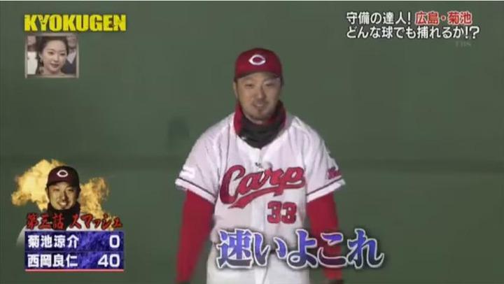 20171231KYOKUGEN菊池テニス96