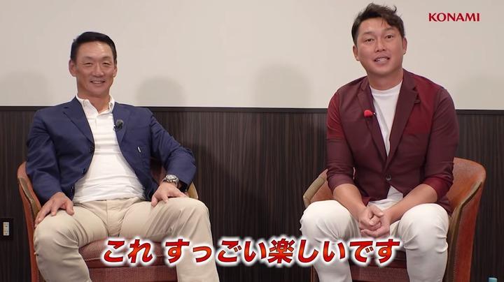 2019プロ野球スピリッツA新井&金本29