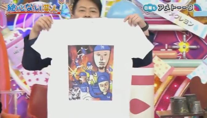 20180121アメトーーク絵心ない芸人206
