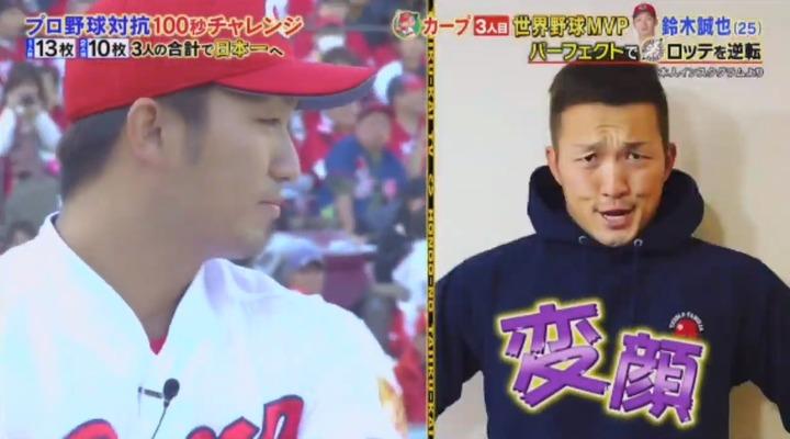 20191130炎の体育会TV61