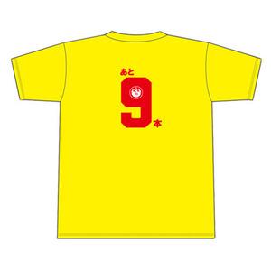新井Tシャツ2000本安打カウントダウン53