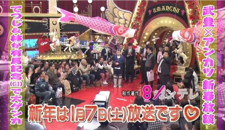 20161225うまンchu中崎116
