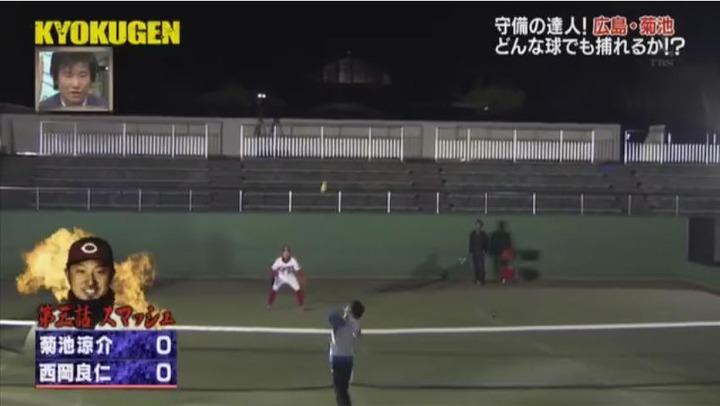 20171231KYOKUGEN菊池テニス73