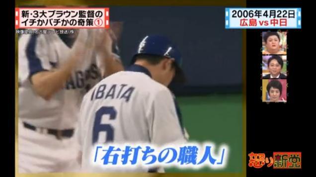 20130724怒り新党041