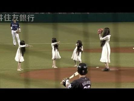 貞子始球式1