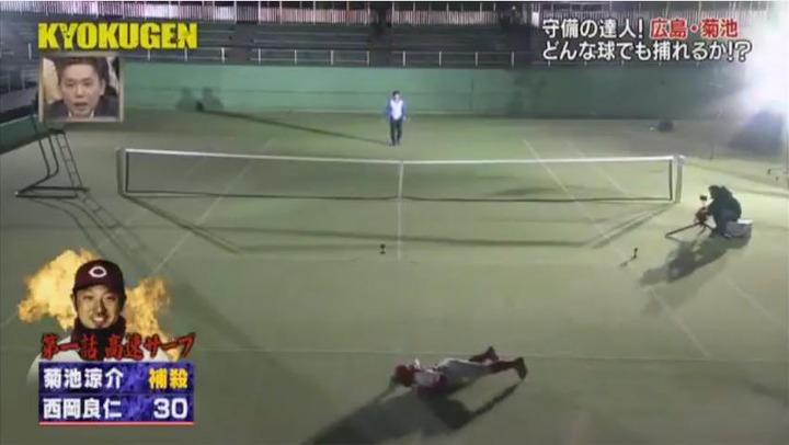 20171231KYOKUGEN菊池テニス22