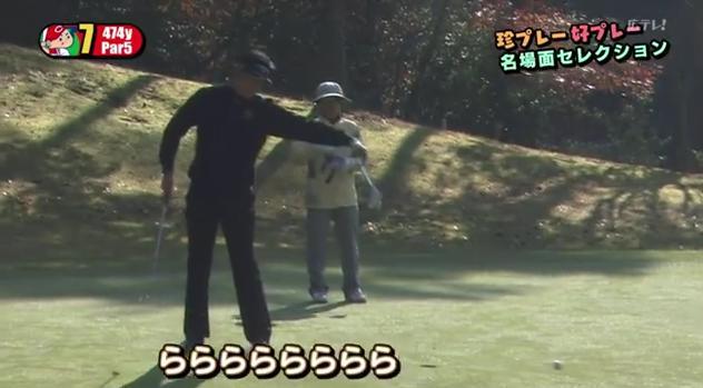 カープ選手会ゴルフ2014096