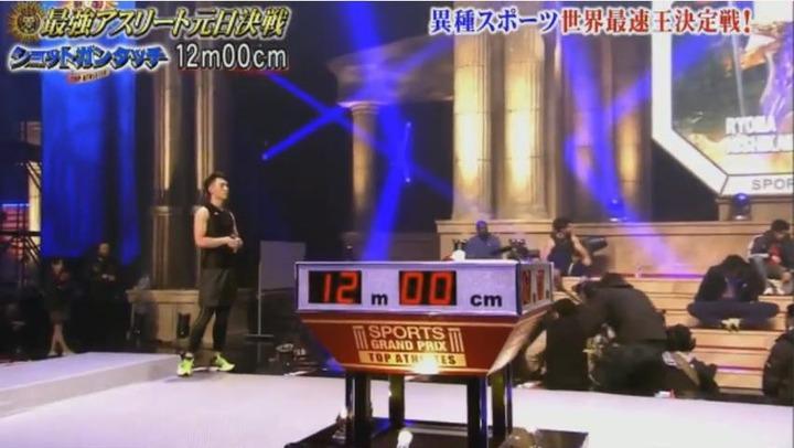 20180101最強アスリート元日決戦92