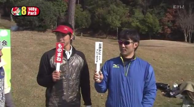 カープ選手会ゴルフ2014064