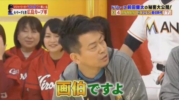 20180106炎の体育会TV295