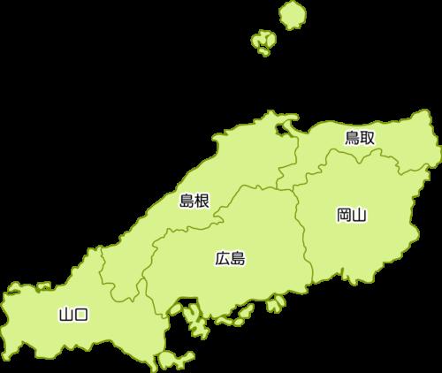 中国地方1