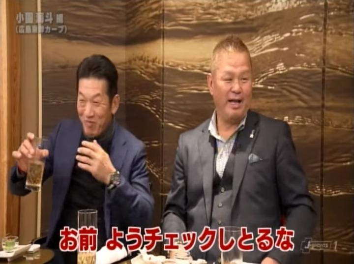 20200201ガンバレ日本プロ野球!小園海斗編068