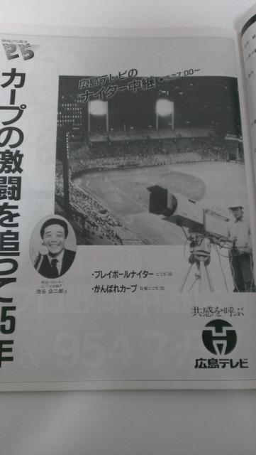 1987イヤーブック25