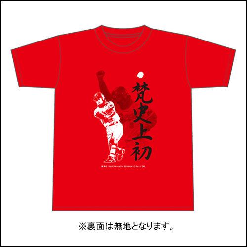 梵サヨナラTシャツ1