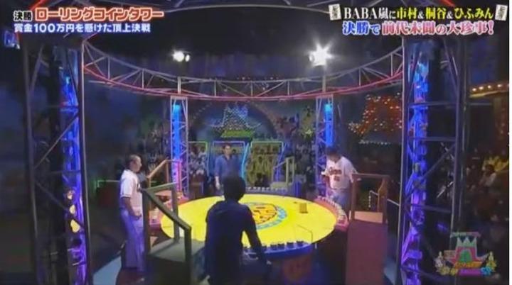 20180103VS嵐SP868