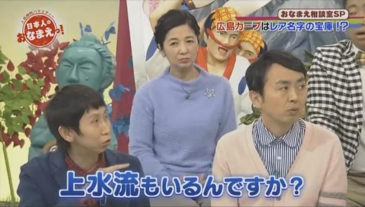 20180201NHK日本人のおなまえっ!66