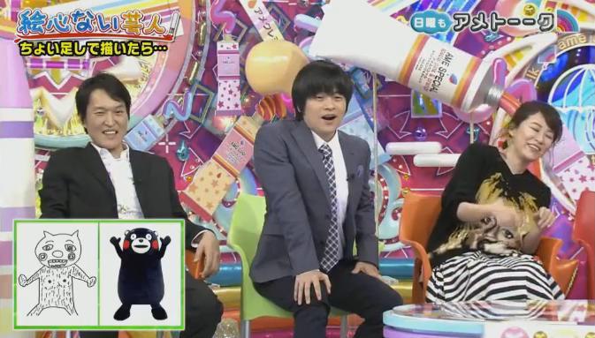 20180121アメトーーク絵心ない芸人50