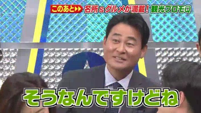20170208ミラクル9前田&稲葉59
