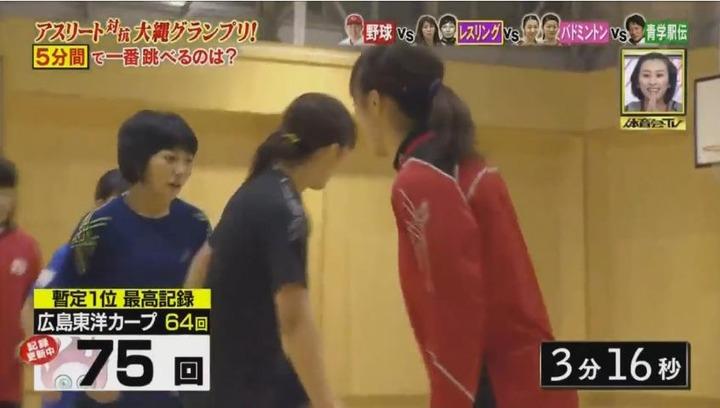 20170121炎の体育会TVカープ大縄跳び参戦135