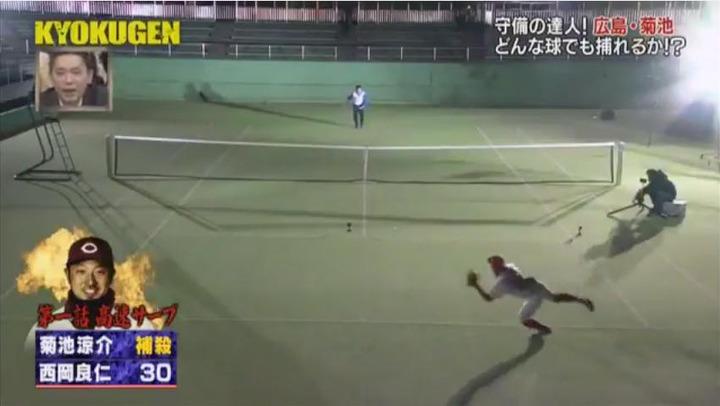 20171231KYOKUGEN菊池テニス21