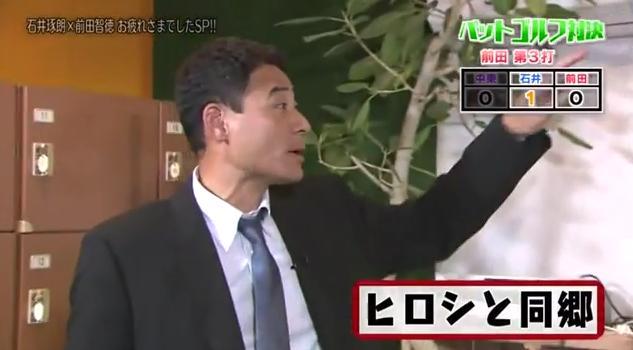 石井琢朗×前田智徳192