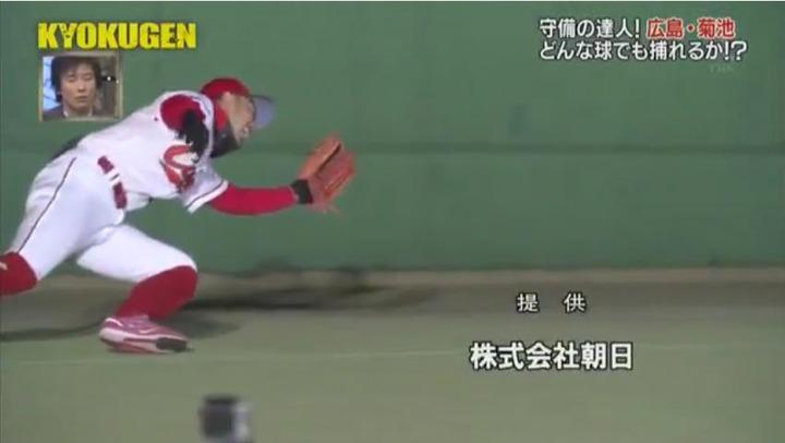 20171231KYOKUGEN菊池テニス6
