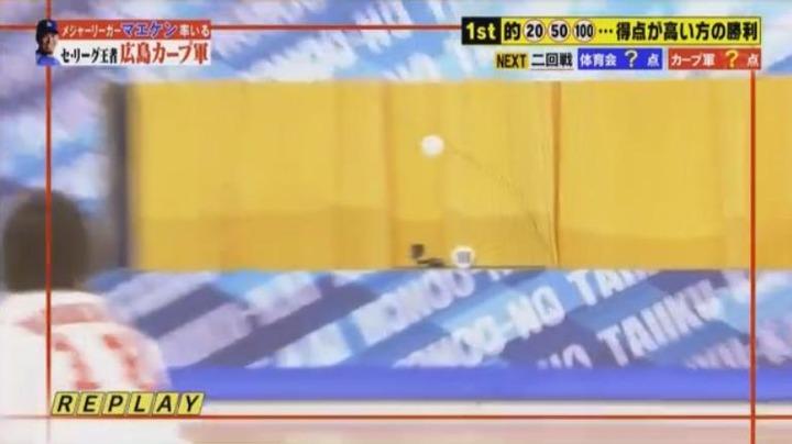 20180106炎の体育会TV69