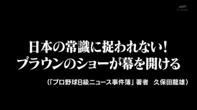 20130724怒り新党012