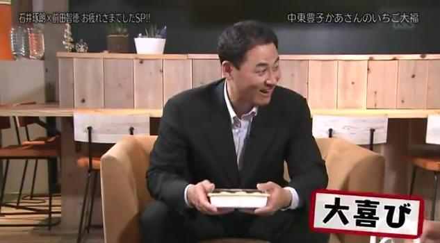 石井琢朗×前田智徳048
